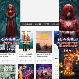 中国高清网