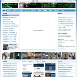 上善之家 - 潘春会的个人网站