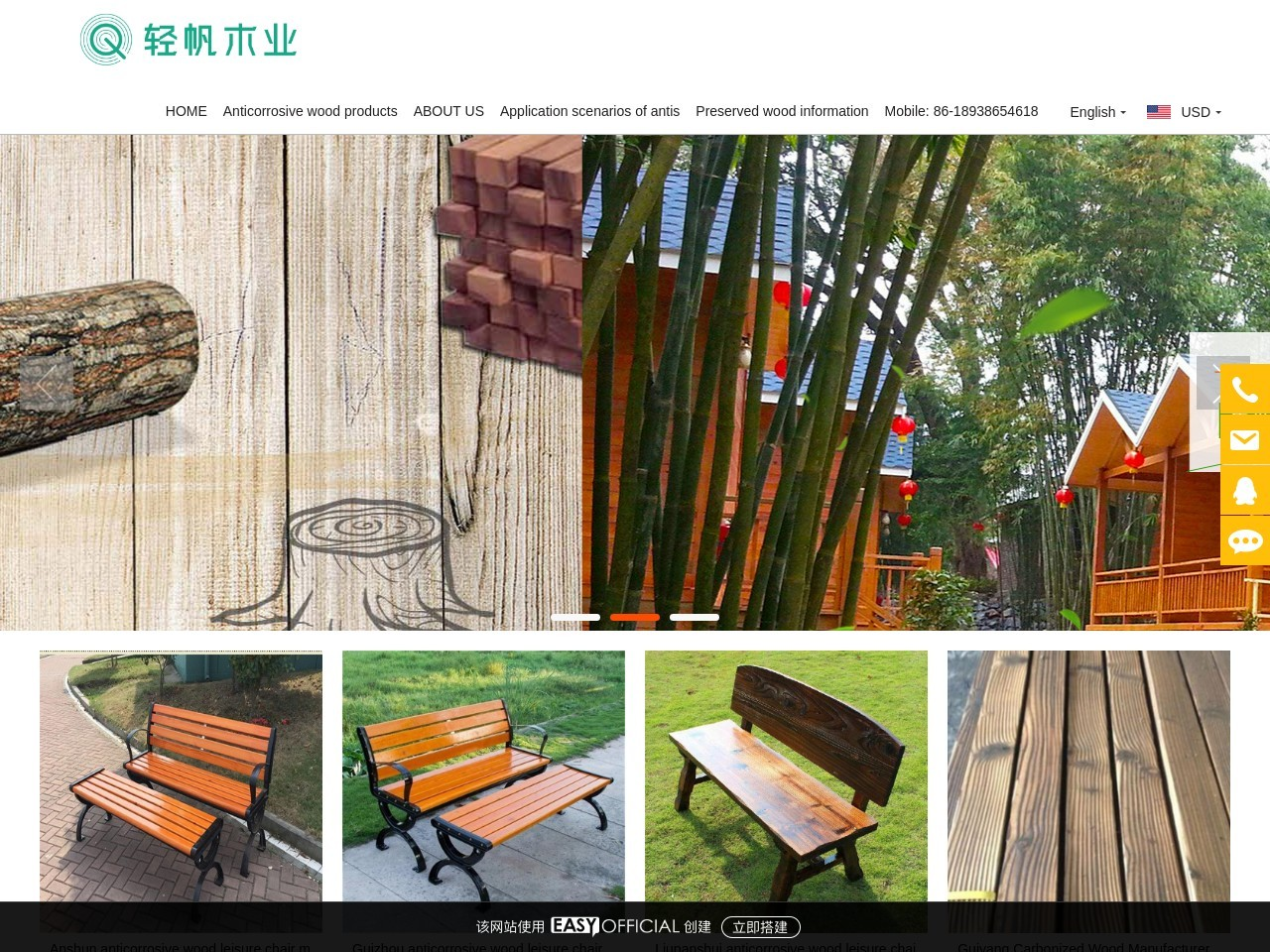 贵州六盘水防腐木厂家