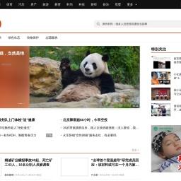 搜狐公益-搜狐