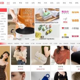 360购物-全网热卖商品,你爱的都在这里!