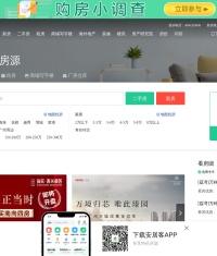 安居客广州房产网