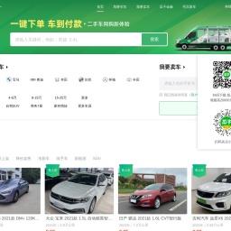【北京二手车_北京二手车交易市场】-瓜子二手车