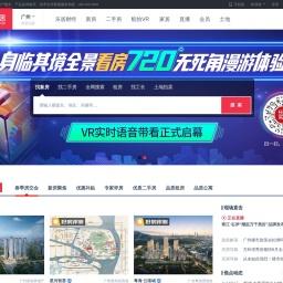 【广州房产网】广州房产信息网,找新房,二手房,租房上乐居-广州乐居