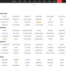 360商机_找连锁创业项目