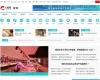 中华网健康频道