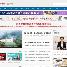 河南一百度 - 百度与河南日报报业集团联合打造