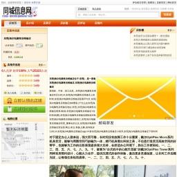 东莞海尔电脑售后维修专卖店首页