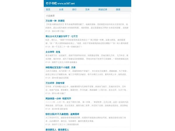 hkshu.com的网站截图