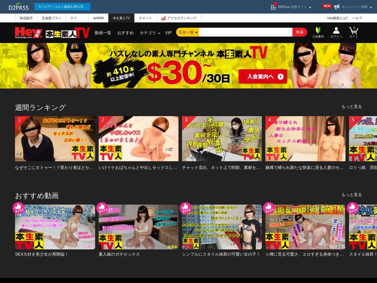 Free Cartoon Porn XXX Videos • Porn Comics • Hentai Manga
