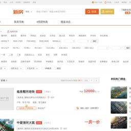 阜阳最新楼盘,阜阳楼盘信息-阜阳新房-新安房产网