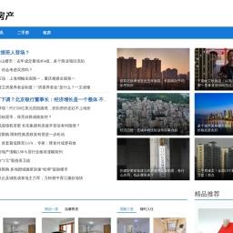 房产频道_腾讯网