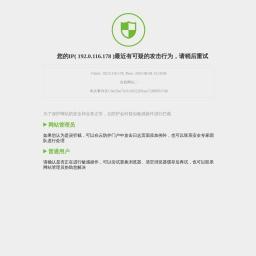 安徽省人力资源和社会保障厅