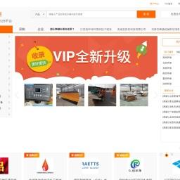 中国环保网_环保设备采购-黄页88