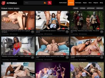 huyamba.info Relatório de SEO