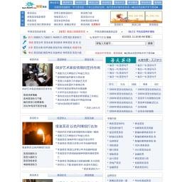 恒星英语学习网 -- 打造英语学习互助,英语资源分享网站