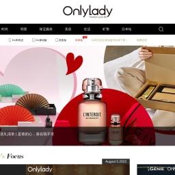 『化妆品』品牌化妆品大全_化妆品库-Onlylady女人志