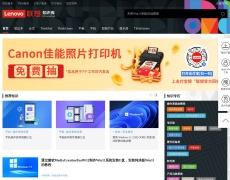 联想中国(Lenovo China)联想...