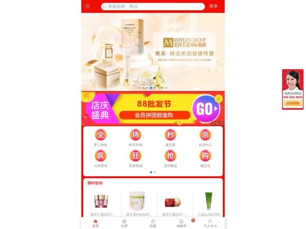 中国美容美体网