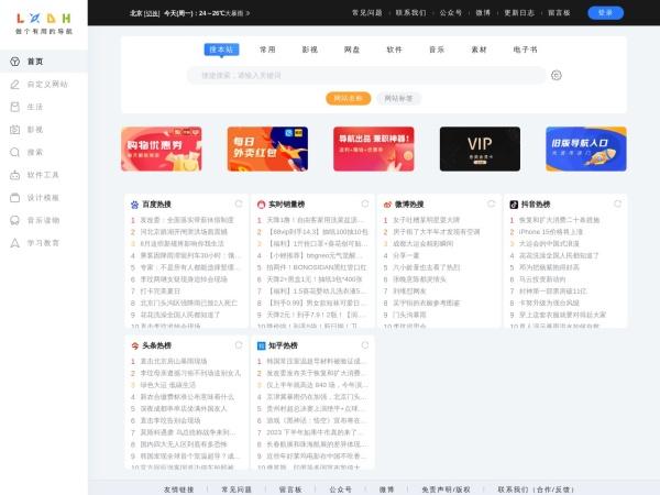 ilxdh.com的网站截图