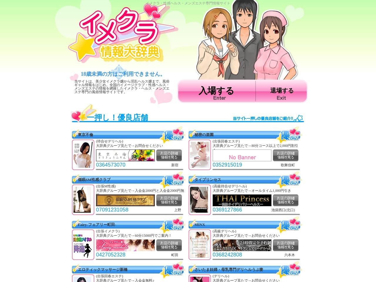 Hentai Video | 3D Anime Porn | Cartoon Clips | Hentai.video