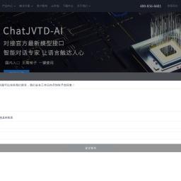 移动OA_crm客户管理系统_seo优化外包公司_聚通达