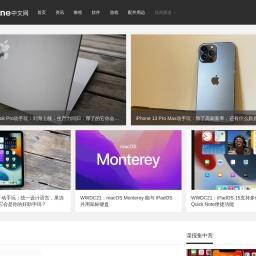 iPhone中文网