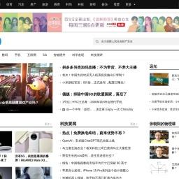 搜狐科技-搜狐