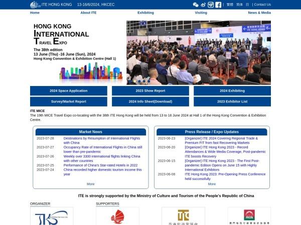 香港国际旅游博览会