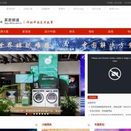 家居频道_中国网