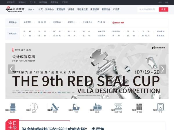jiaju.sina.com.cn的网站截图