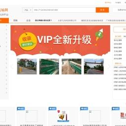 中国交通运输网 交通运输设备-黄页88网