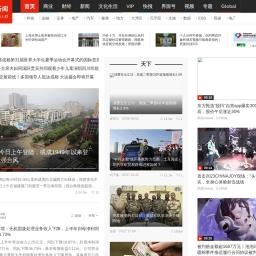 界面新闻-只服务于独立思考的人群-Jiemian.com