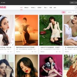尚街拍 – 专注街拍明星网红穿衣打扮的女性综合时尚网站