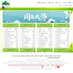言情小说_都市言情小说_免费言情小说在线阅读_晋江文学城