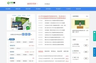 QQ下载站_QQ下载站官网