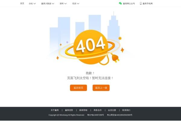 江苏商业地产网