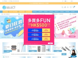 jselect promo code and other discount voucher