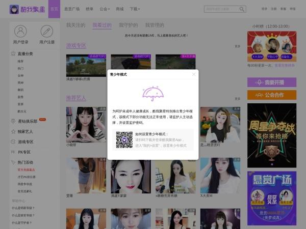 jx.kuwo.cn网站缩略图
