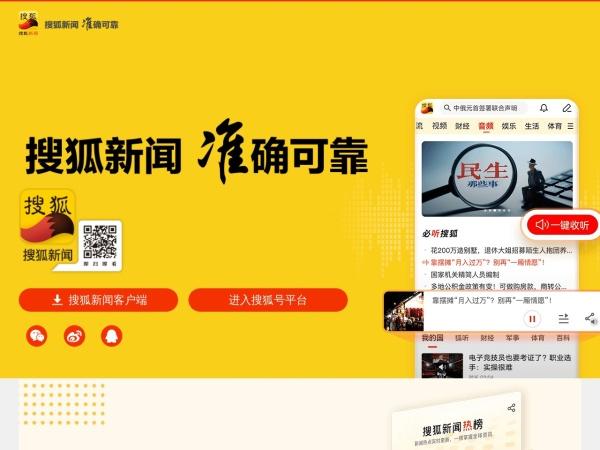 k.sohu.com的网站截图
