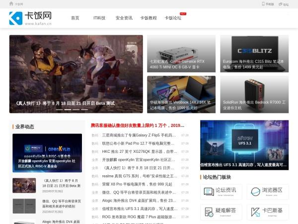 kafan.cn的网站截图