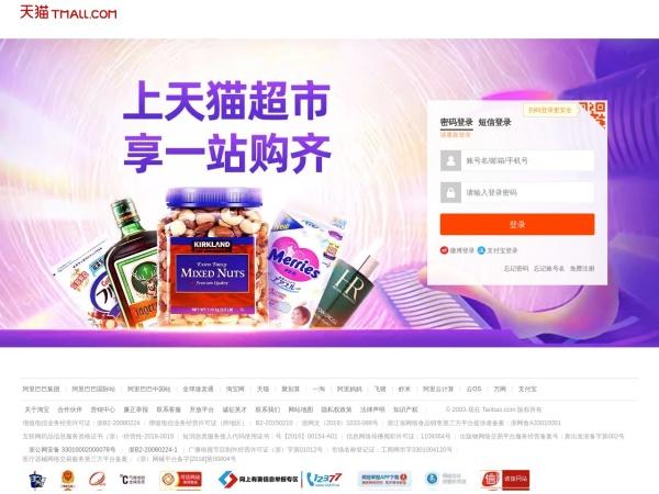 巴黎卡诗中国官方网站