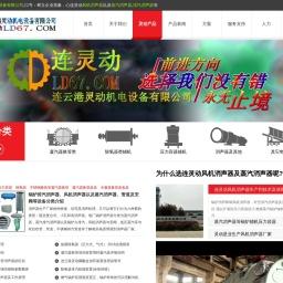 风机消声器-蒸汽消声器-排汽消声器生产厂家-ld64.com