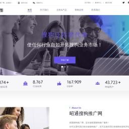 货源微商网 - 微商货源批发|微商代理加盟|微商发布平台
