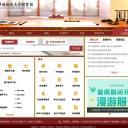 华南师范大学图书馆