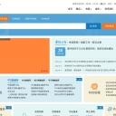 浙江财经大学图书馆