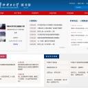 华北电力大学图书馆