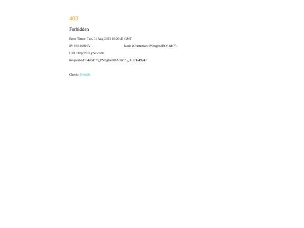 life.ynet.com的网站截图