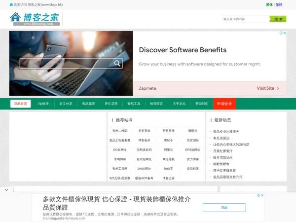 likinming.com的网站截图