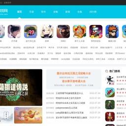 新出火爆网页游戏排行榜_好玩的手游排行榜软件下载_LC游戏网